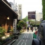 Seoul011